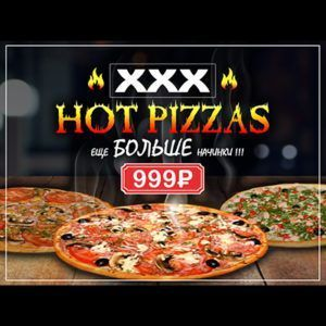 hot-pizzas-xxx-2