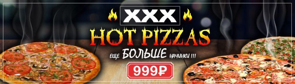 xxx-hot-pizzas-1166kh334px