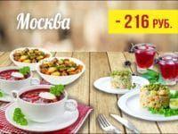 1_Moskva_2