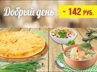 5_Dobriy_den_2